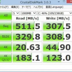 またまたSSDネタ、今度は自分のエプソンNY2300Sを置き換え
