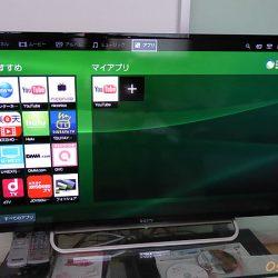 我が家に唯一のテレビが壊れた:KDL-40W600B購入後:ネットワークで出来る事