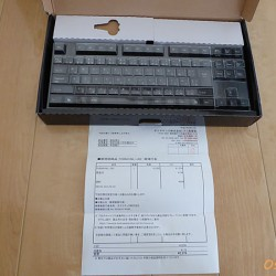 FILCOのキーボードの修理が完了して戻ってきた、うーん快適