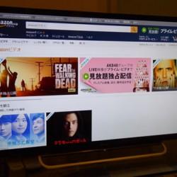 Amazonプライムビデオが始まりました、さっそくTVに映して見てみた