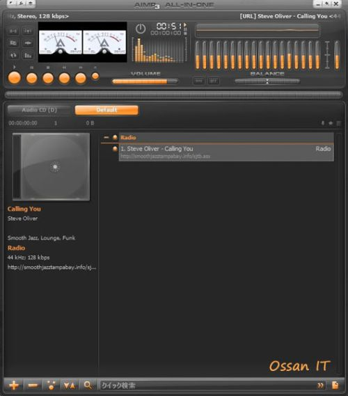 オーディオプレーヤーのAIMP3