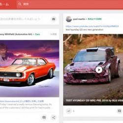 Google+も新しくなったけど微妙な使い心地 次を読み込むのが遅いがなぁ