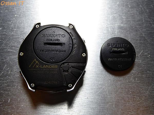 X-LANDERの電池交換完了の図