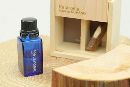 「熊野の香り」シリーズ