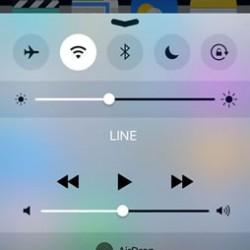 iOS9.3のバタバタこの2週間で3回アップデート 改めて個人スマートフォンの重要さを再認識とその対策