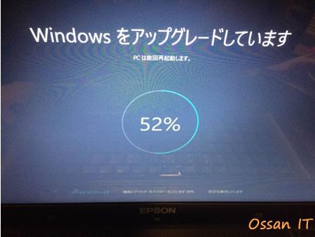 Windows10バージョンアップ画面その2