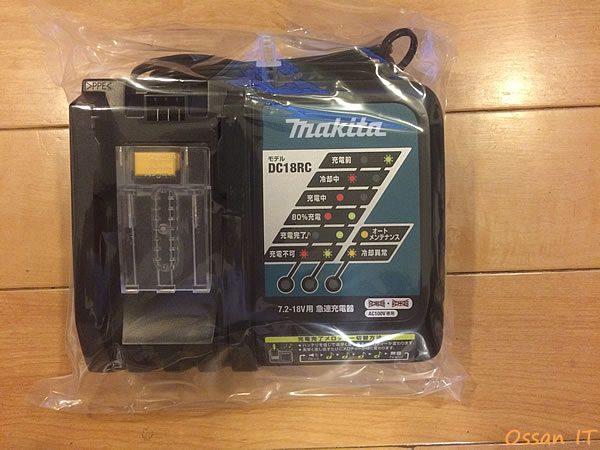 マキタCL141に付属の充電器