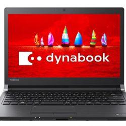 中スペック13.3インチモバイルPC「dynabook RZ73/VB」のセットアップ開始