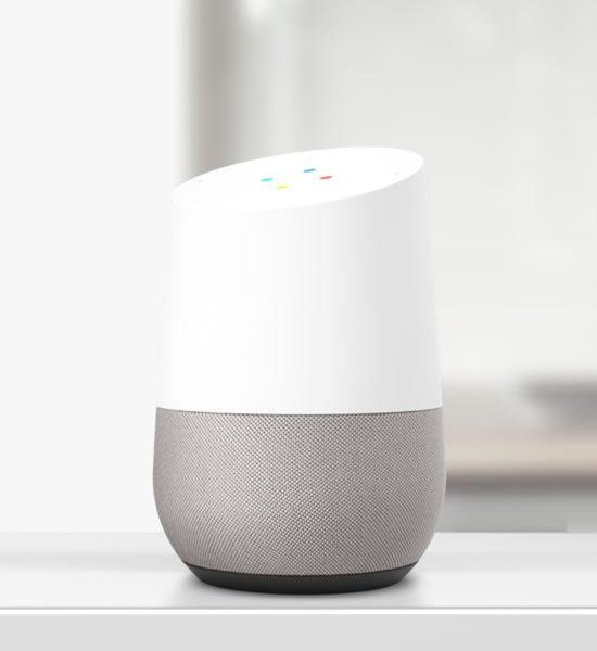 Google Home と呼ばれるホーム用のスピーカー