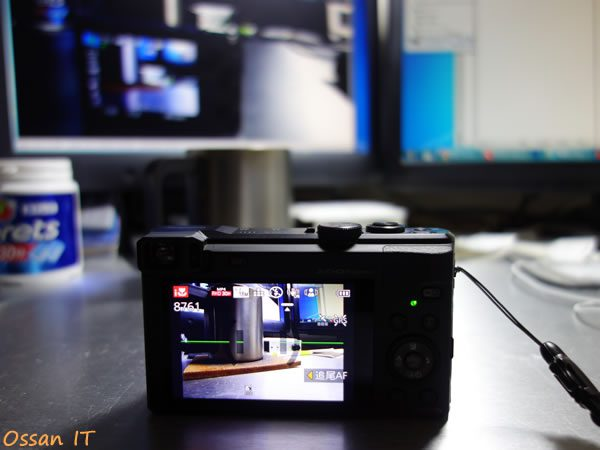 RX100でTZ60を撮った画像、ベースはJPEG