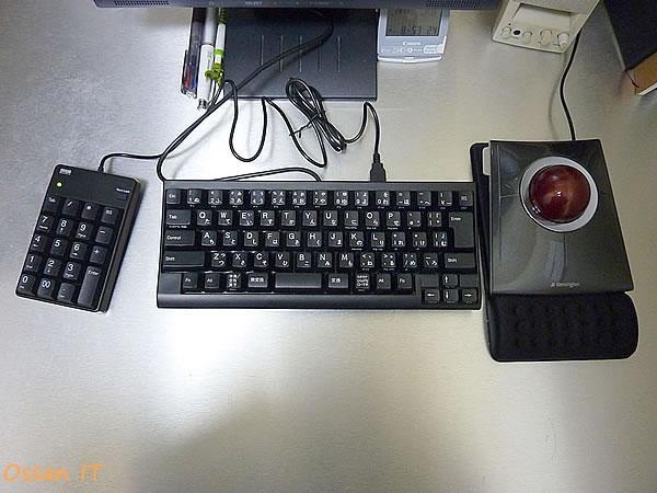 2011年に導入したPFUのHappyHackingKeyboard