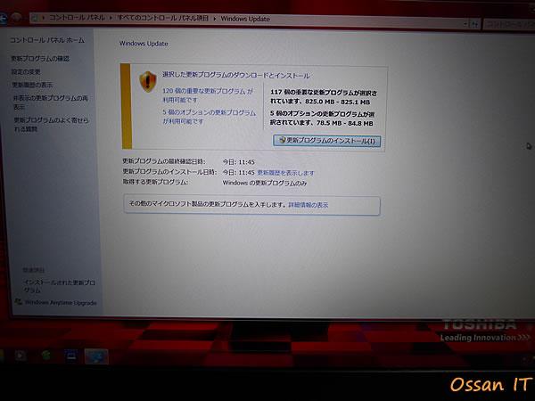 WindowsUpdateはやっぱり100個を超える