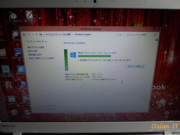 WindowsUpdateをしたいのに何故かWindows10アップグレードが始まってしまう