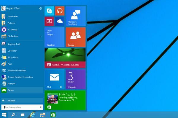 Windows10のメニュー