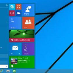 Windows10の発売は2015年7月末なんですって