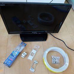 ひょんなことでシャープテレビ「LC-19K20」がやってきたのでアンテナ工事をした