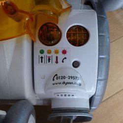 今更ながら、ダイソンの掃除機には遠隔診断機能が付いていた