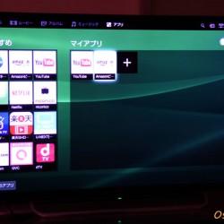 AmazonプライムビデオはソニーのテレビKDL-40W600Bだけで見れるのに気が付いた