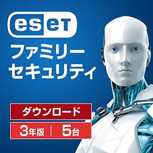 ESETファミリーセキュリティー3年版