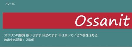 新Ossanitのロゴ部分