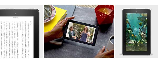 Kindleのイメージ画像
