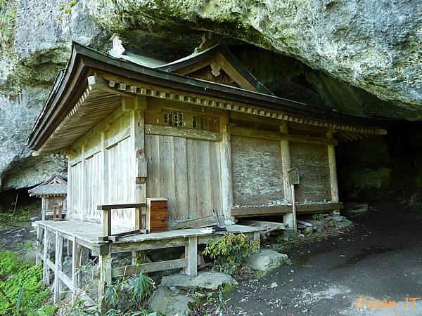 三徳山の奥の院へ至る登山道の途中にあるお堂その2
