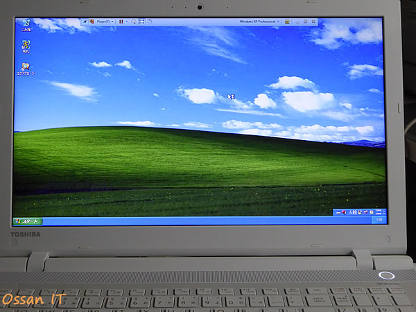 「dynabook AZ35/TW」にVMWare+WindowsXPが動いた