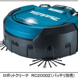 こんなヘビーデューティーなロボットクリーナーが出てた マキタ「ロボットクリーナ RC200DZ」工具好きにはたまらん
