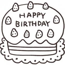 誰かさんのお誕生日なのでおめでとう!