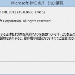 関西ではエフイーピー関東ではフェップ 漢字変換の不思議