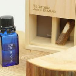 好きな場所の香りを身に付ける 熊野の森林植物の香りを含んだ機能性香り分子
