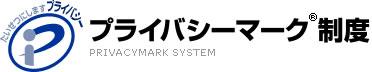 Pマークロゴ