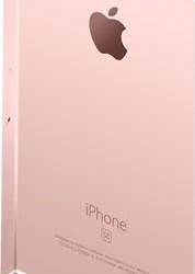 iPhone SEやらiOS9.3やらアップルだらけ スマートフォンに頼る生活は嫌だ