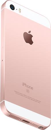 iphone-SE-pink_Ura
