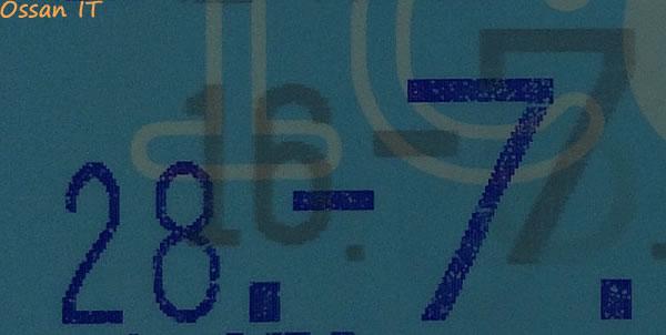 12年前のICOCAの定期券が使える!