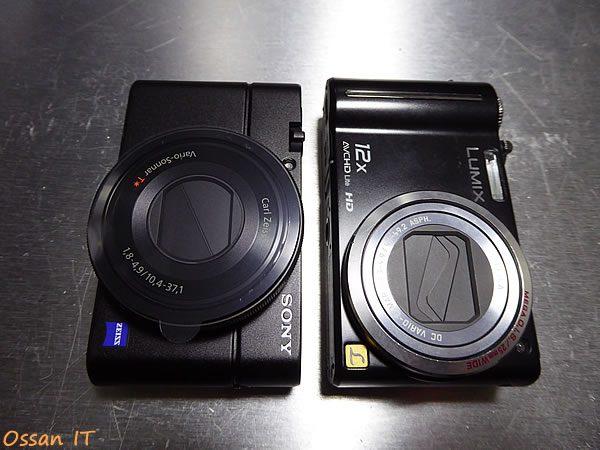 RX100と以前使っていたTZ7とのサイズ比較その3