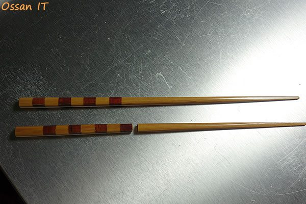 模様の部分からポッキリ折れたたち吉のお箸その1