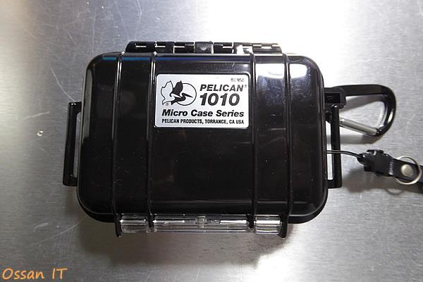RX100用にピッタリのPELICAN1010ケース