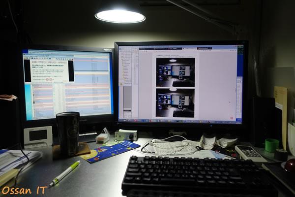 RX100M3で撮ってみた机の上