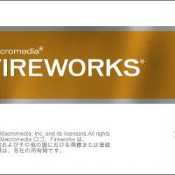 FIREWORKSからGIMPへ レタッチソフトを交代した