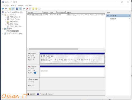 今回は使い古しのHDDをUSB接続してみた、認識はしているだけの状態