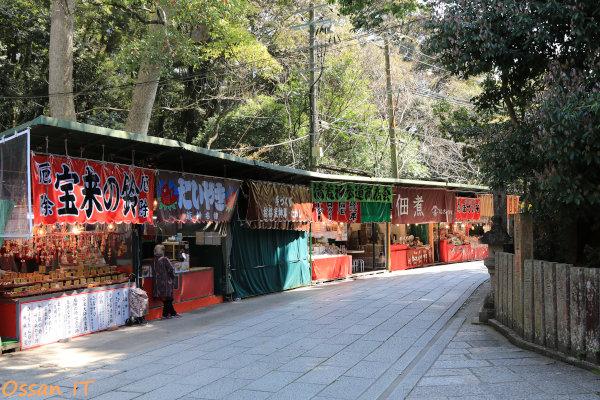 久しぶりに宝塚の清荒神へ行ってきた、清荒神清澄寺の参道のお店、EF24-105