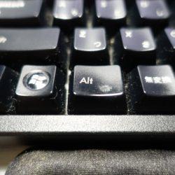 FILCO Majestouch2のキートップがピカピカテラテラになってきたのでキーボードを物色する