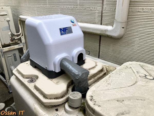 大晦日に工事してもらった加圧ポンプ、NF3-250S