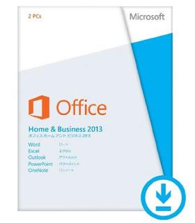 Officeホームアンドビジネス2013