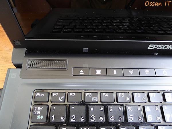 以前のNY2300Sのヒンジ部