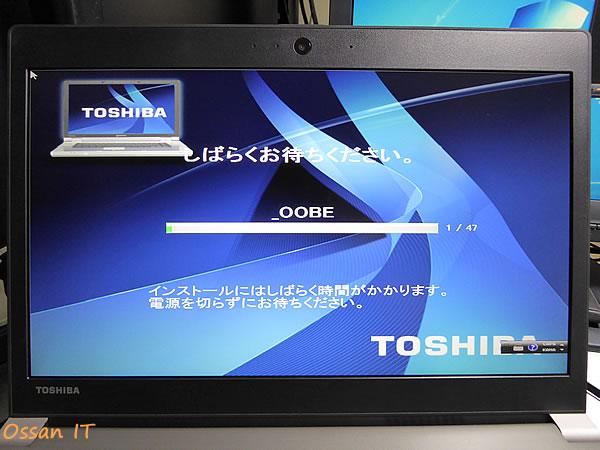 パーテーションを切るとパッケージからWindows7Proを展開して格納する