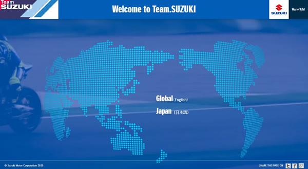 TeamSuzukiのトップドメインのサイト画面