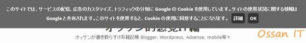 実際にEU内のドメイン(frとかco.uk)でBloggerにアクセスしてみた