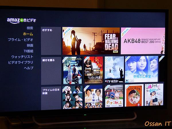 KDL-40W600BでAmazonビデオのアプリを立ち上げたところ